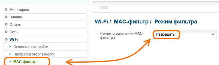Програми за разбиване на паролите на публичните Wi-Fi мрежи 5