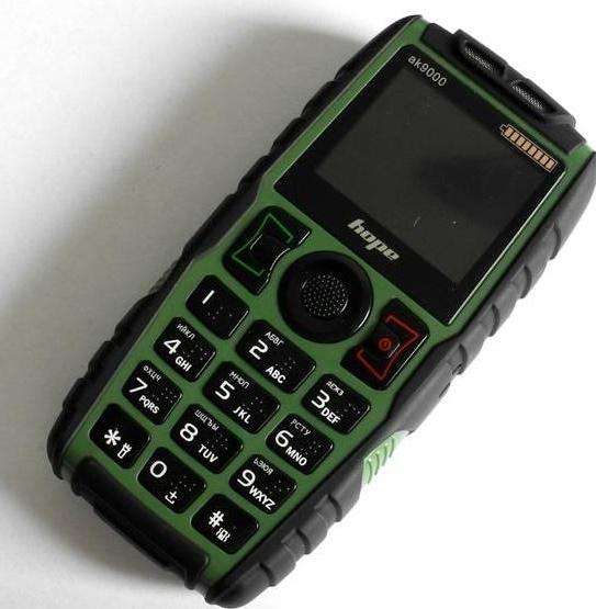 Какви са предимствата на удароустойчивите телефони и за кого са предназначени 2